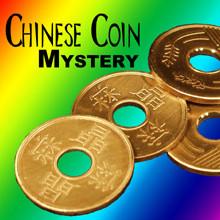Chinamünzenwanderung