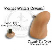 Swami Boon Writer 2 mm Bleistift
