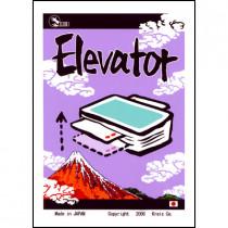 Elevator (Bicycle) by Kreis Magic