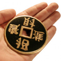 Jumbo Chinese 3 Coin (brass/black)