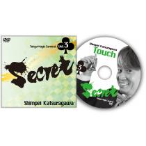 Secret Vol. 3 Shimpei Katsuragawa by Tokyo Magic Carnival - DVD