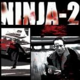 Ninja 2  (DVD) (Ellusionist)