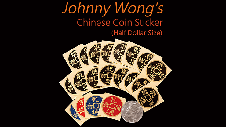 Johnny Wong's Chinese Coin Sticker 20 pcs (Half Dollar Size)