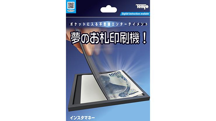 Print Impress by Tenyo Magic 2019